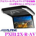 アルパイン PXH12X-R-AV トヨタ 30系 アルファ...