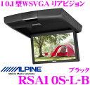 アルパイン RSA10S-L-B 天井取付け型 10.1型 ...