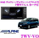 【本商品エントリーでポイント5倍!!】アルパイン 7WV-VO トヨタ 80系 ヴォクシー ヴォクシーハイブリッド 等専用 7型WVGA カーナビ