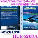 アルパイン HCE-S203A X009/X008/X007シリーズ用 2016年度地図SDカード ...