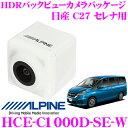 アルパイン HCE-C1000D-SE-W ダイレクト接続 ...