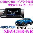 アルパイン X9Z-CHR-NR トヨタ NGX50 C-H...