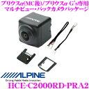 アルパイン バックカメラ HCE-C2000RD-PRA2 ...