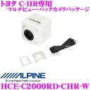 アルパイン バックカメラ HCE-C2000RD-CHR-W...
