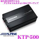 【本商品エントリーでポイント7倍!】アルパイン KTP-500 90W×4ch コンパクトサイズ デジタルパワーアンプ