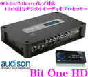 【本商品エントリーでポイント10倍!】AUDISON オーディソン BitOneHD 13ch出力96kHz/24bitハイレゾ対応デジタルオーディオプロセッサー 【RCA6ch/スピーカー12ch/AUX/光2系統入力 独立クロスオーバー/パラメトリックEQ/タイムアライメント搭載】