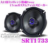 歌乐SRT1733 koakisharu3way17cm特别定做的合身扬声器[クラリオン SRT1733 コアキシャル3way17cmカスタムフィットスピーカー]