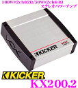 KICKER キッカー KX200.2 定格出力100W×2ch@2Ω/50W×2ch@4Ω ステレオパワーアンプ