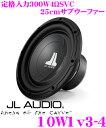 JL AUDIO ジェイエルオーディオ 10W1v3-4 4ΩSVC 定格入力300W 25cmサブウーファー