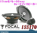 FOCAL フォーカル ISS170 1...