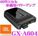 【本商品エントリーでポイント7倍!】JBL ジェイビーエル GX-A604 60W×4ch車載用パワーアンプ