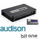 【只今エントリーでポイント14倍&クーポン!】AUDISON オーディソン Bit One デジタルオーディオプロセッサー (MC後・ソフトウェアVer.1.5) 【5系統入力8ch出力・各ch独立4wayクロスオーバー/31バンドイコライザー/タイムアライメント搭載】