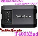 RockfordFosgate ロックフォード POWER T400X2ad 定格出力200W×2chパワーアンプ 【ブリッジ接続時400W×1(4Ω)】