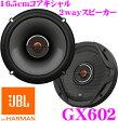JBL GX602 16.5cmコアキシャル2wayスピーカー 【市販17cmバッフルでの取付にも適合】