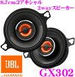 JBL GX302 8.7cmコアキシャル2wayスピーカー