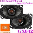 JBL ジェイビーエル GX642 10×16cmコアキシャル2way楕円スピーカー
