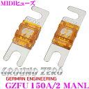 GROUND ZERO グラウンドゼロ GZFU 150A/2 MANL MIDIヒューズ150A