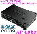 【只今エントリーでポイント11倍&クーポン!】AUDISON オーディソン Prima AP4.9bit/R(RHD用) 70W×4chアンプ内蔵9chデジタルオーディオプロセッサー【スピーカー入力&デジタル入力/9chクロスオーバー/タイムアライメント/10バンドP-EQ搭載】