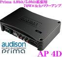 【本商品エントリーでポイント10倍!】AUDISON オーディソン Prima AP4D 70W×4ch パワーアンプ 【AP4.9bit/AP5.9bit拡張用・RCA入力/スピーカーライン入力で通常のアンプとしても使用可能】