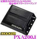 KICKER キッカー PXA200.1 定格出力200Wモノラル 超小型パワーアンプ 【200W@0.5Ω/100W@1Ω/50W@2Ω】