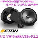 ���ܾ��ʥݥ����10��!!�ۥ����ȥ� ETON UG VW-PASSAT3c-F2.2 �ե��륯������� �ѥ�����(3c)���� �ե��� 2WAY�ȥ졼�ɥ��ԡ�����