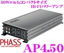 【本商品エントリーでポイント7倍!】PHASS ファス AP4.50 50W×4ch Hi-Fiパワーアンプ
