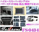 ���ܾ��ʥݥ����10��!!��Felisoni �ե���� FS-0434 �ϥ������� 200�� (�����ѡ����4Dr)���� �ѥ���饤���б� �ɲ� / ��Ǯ �ǥ�å��������ץ�...