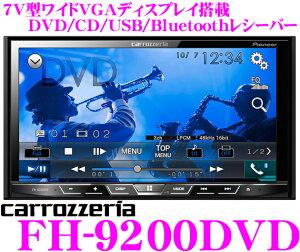 FH-9200DVD