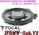 ���ܾ��ʥݥ����5��!!�ۥե������� FOCAL IF BMW-Sub.V2 BMW���� 20cm������������ȥ��֥����ե��� ��1�����(E81 / 82 / 87 / 88)...