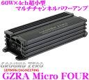 【本商品エントリーでポイント9倍!】GROUND ZERO グラウンドゼロ GZRA Micro FOUR 超小型高音質 60W×4chパワーアンプ