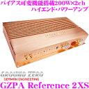 GROUND ZERO グラウンドゼロ GZPA Reference 2XS 200W×2chハイエンドパワーアンプ【ClassAB可変バイアス搭載】