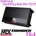 【本商品エントリーでポイント9倍!!】MTX Audio THUNDER75.4 75W×4chパワーアンプ