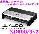 JL AUDIO ジェイエルオーディオ XD600/6v2 NexD Ultra-High Speed Class D 75W×6パワーアンプ