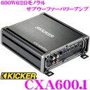 KICKER キッカー CXA600.1 600W(@2Ω)モノラルサブウーファーパワーアンプ(2016model)