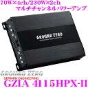 【本商品エントリーでポイント8倍!】GROUND ZERO グラウンドゼロ GZIA 4115HPX-II 70W×4chパワーアンプ