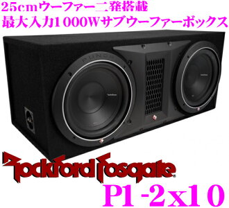 Rockfordfosate 羅克福德衝床 P1-2 x 10 最大輸入 1000 W 25 釐米低音單元 2 動力的低音反射式低音單元箱