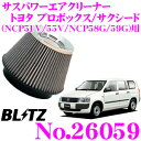 BLITZ ブリッツ No.26059 トヨタ プロボックス/サクシード(NCP51V/NCP55V/NCP58G/NCP59G) 用 サスパワー コアタイプエ...