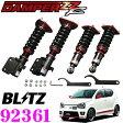 BLITZ ブリッツ DAMPER ZZ-R No:92361 スズキ アルトターボRS/アルトワークス 4WD(HA36S)用 車高調整式サスペンションキット