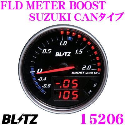 BLITZ ブリッツ 15206 FLD METER BOOST (SUZUKI CANタイプ) 【OBDIIコネクタ接続から情報取得!! ブースト圧をはじめとする最大3項目表示】 【スズキCAN専用通信 ブースト圧取得車種対応/ブースト面盤 φ74】