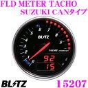 BLITZ ブリッツ FLDメーター 15207 FLD METER TACHO (SUZUKI CANタイプ) 【OBDIIコネクタ接続から情報取得!! エン...