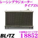 BLITZ ブリッツ レーシングラジエーター タイプZS 18852 スバル GDB インプレッサ(A型/B型)/BE5 レガシィB4/BH5 レガシィツーリングワゴン用 RACING RADIATOR Type ZS