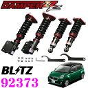 BLITZ ブリッツ DAMPER ZZ-R No:92373 トヨタ パッソ/ダイハツ ブーン(M700系)2WD車用 車高調整式サスペンションキット