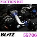 BLITZ ブリッツ 55706マツダ DK5系 CX-3 DJ5系 デミオ等用SUCTION KIT サクションキット