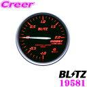 BLITZ RACING METER SD 19581 丸型アナログメーター ブースト計 φ60 BOOST METER レッドLED/ホワイトポインター