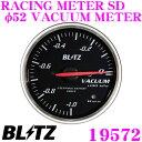 BLITZ RACING METER SD 19572 丸型アナログメーター バキューム計 φ52 VACUUM METER ホワイトLED/レッドポインター