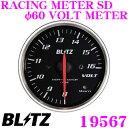 BLITZ RACING METER SD 19567 丸型アナログメーター 電圧計 φ60 VOLT METER ホワイトLED/レッドポインター