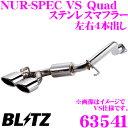 е╓еъе├е─ NUR-SPEC VS Quad Model 63541 е╚еше┐ NGX50 C-HR═╤ е╤еде╫╖┬:ж╒50б▀2/е╞б╝еы╖┬:ж╒108OVAL-2.5Rб▀4 б┌╝╓╕б┬╨▒■/╬╛┬ж4╦▄╜╨д╖е╣е╞еєеье╣е▐е╒ещб╝б█