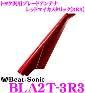 BLA2T-3R3