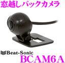 Beat-Sonic ビートソニック BCAM6A 窓越しバ...