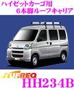 Img60752414